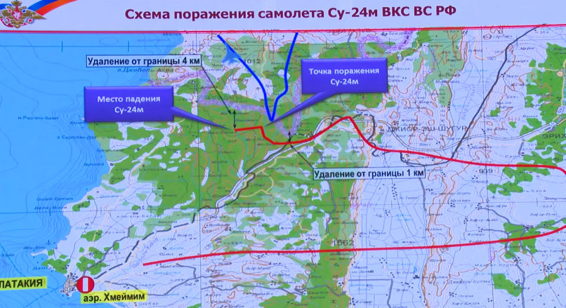 Russian map of Su 24 shootdown by Turkey