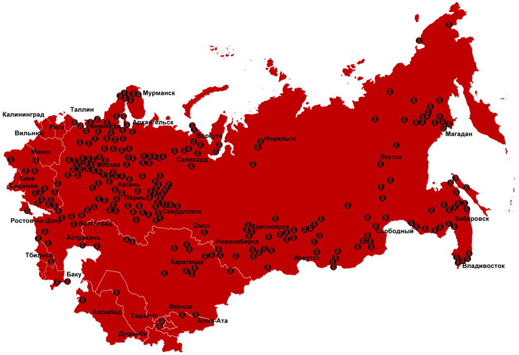1024px Gulag Location Map 2