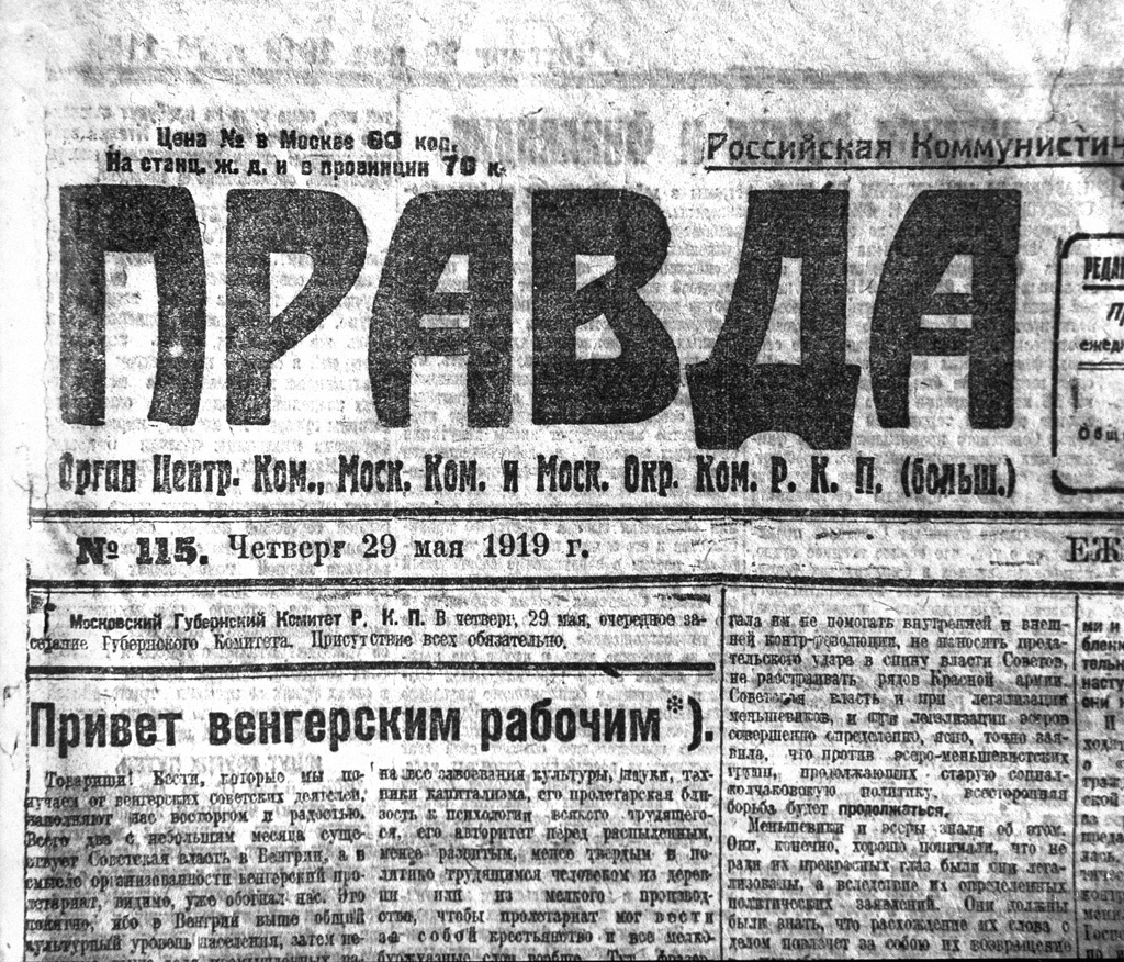 Pravda newspaper 29 May 1919 Wikimedia