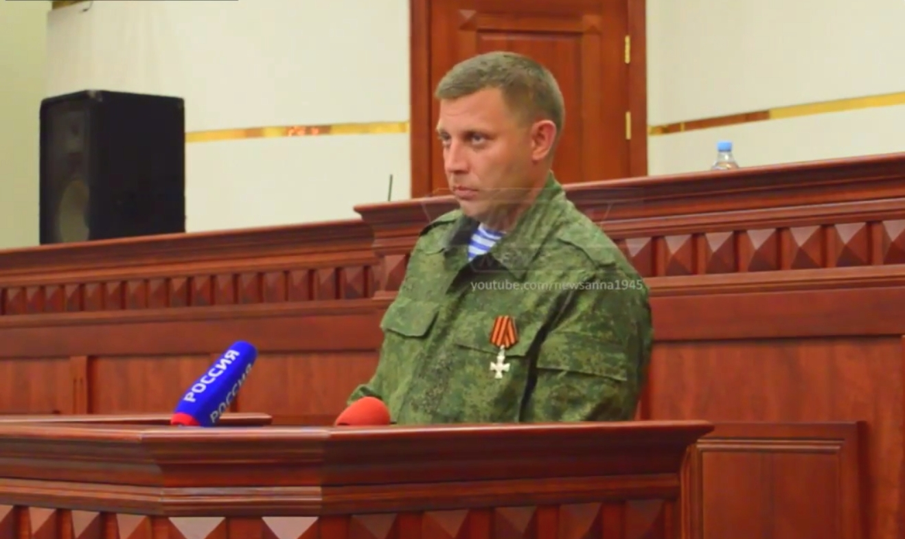Aleksandr Zakharchenko takes an oath of office as the PM of Donetsk Peoples Republic