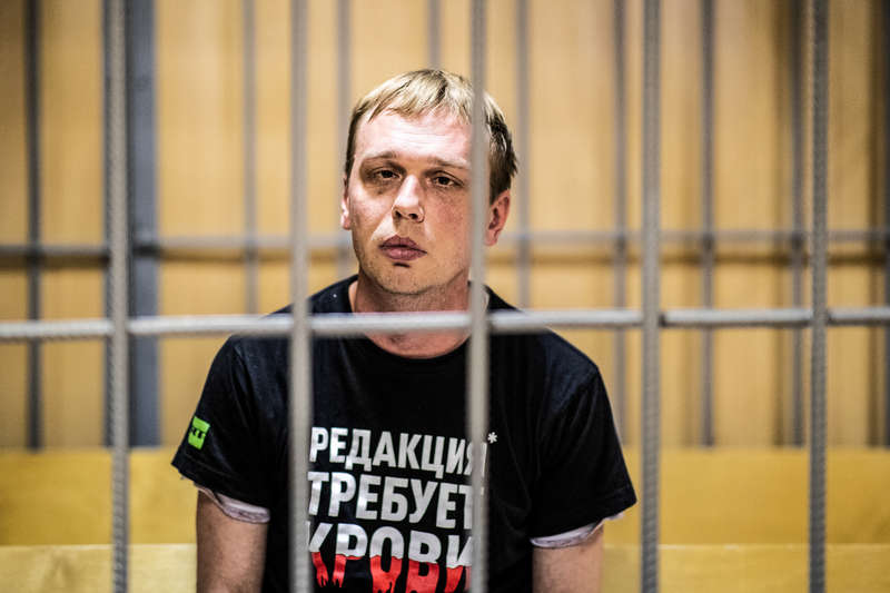 golunov behind bars