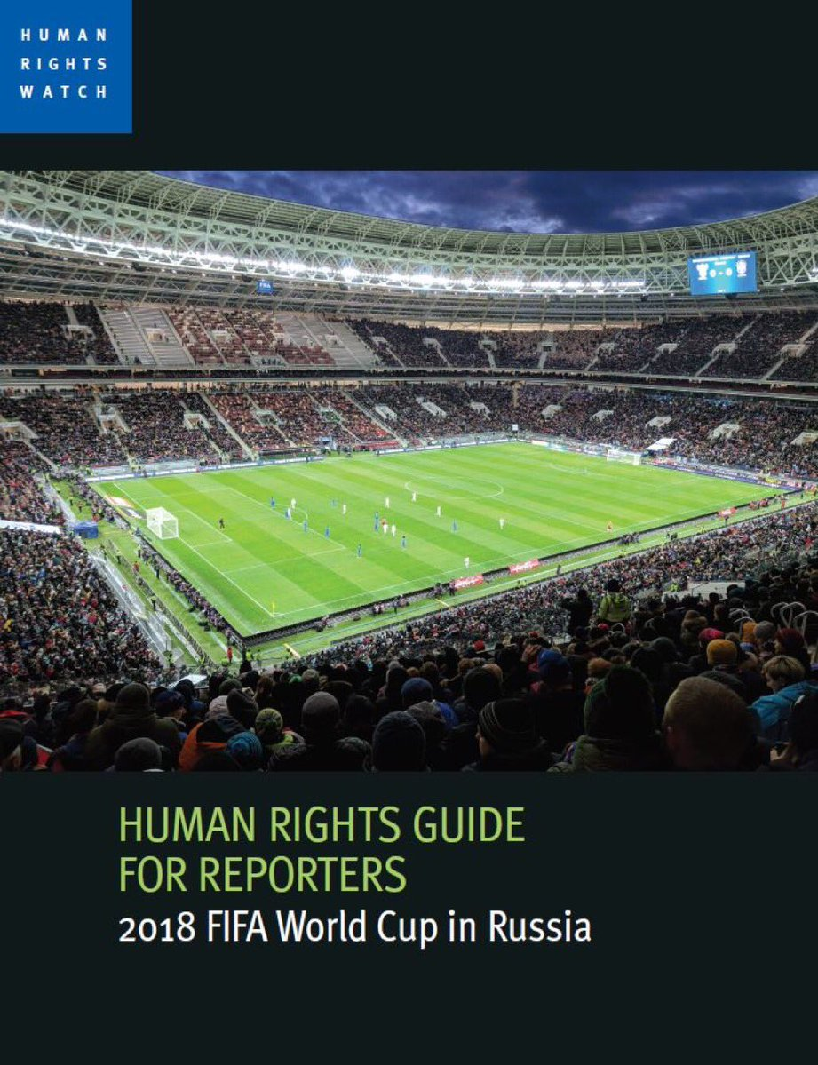 HRW Guide