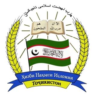 Islamic_Renaissance_Party_of_Tajikistan_Logo.jpg