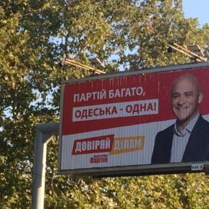 Corrupte burgemeesters winnen van Zelensky, bijvoorbeeld in Odessa