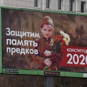Ruslands nieuwe constitutionele orde: een sterke staat gebouwd op het verleden