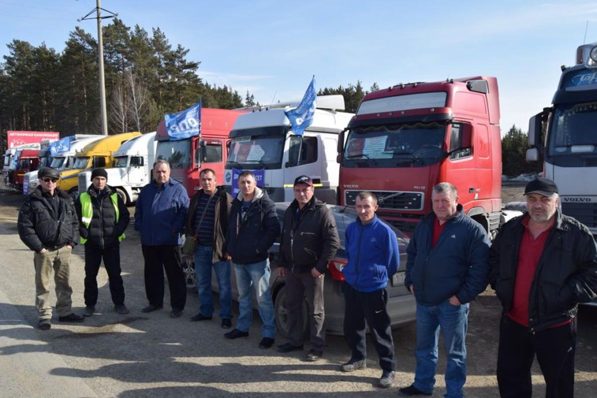 truckers protest russia